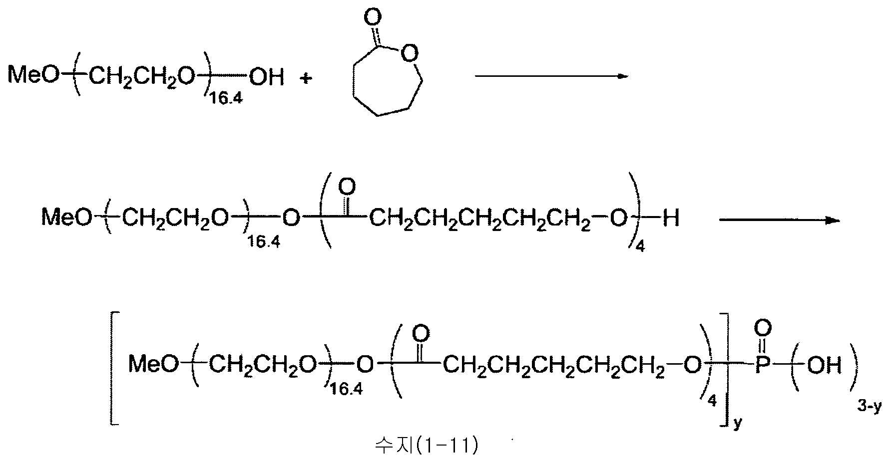 Figure 112012046241217-pct00055