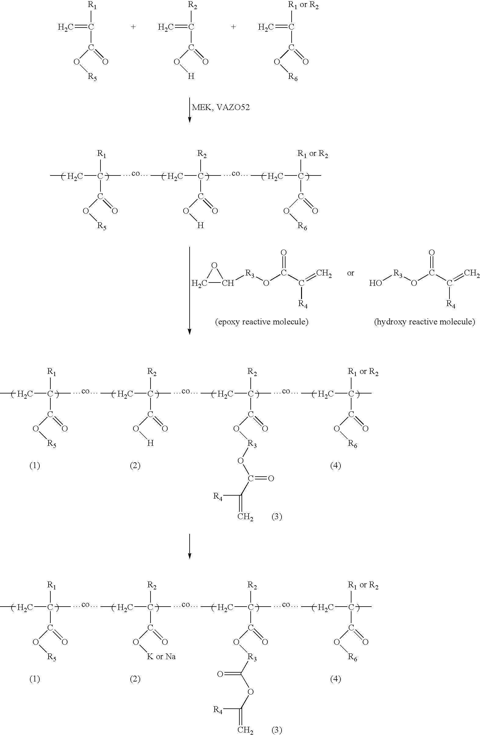 Figure US07105588-20060912-C00001