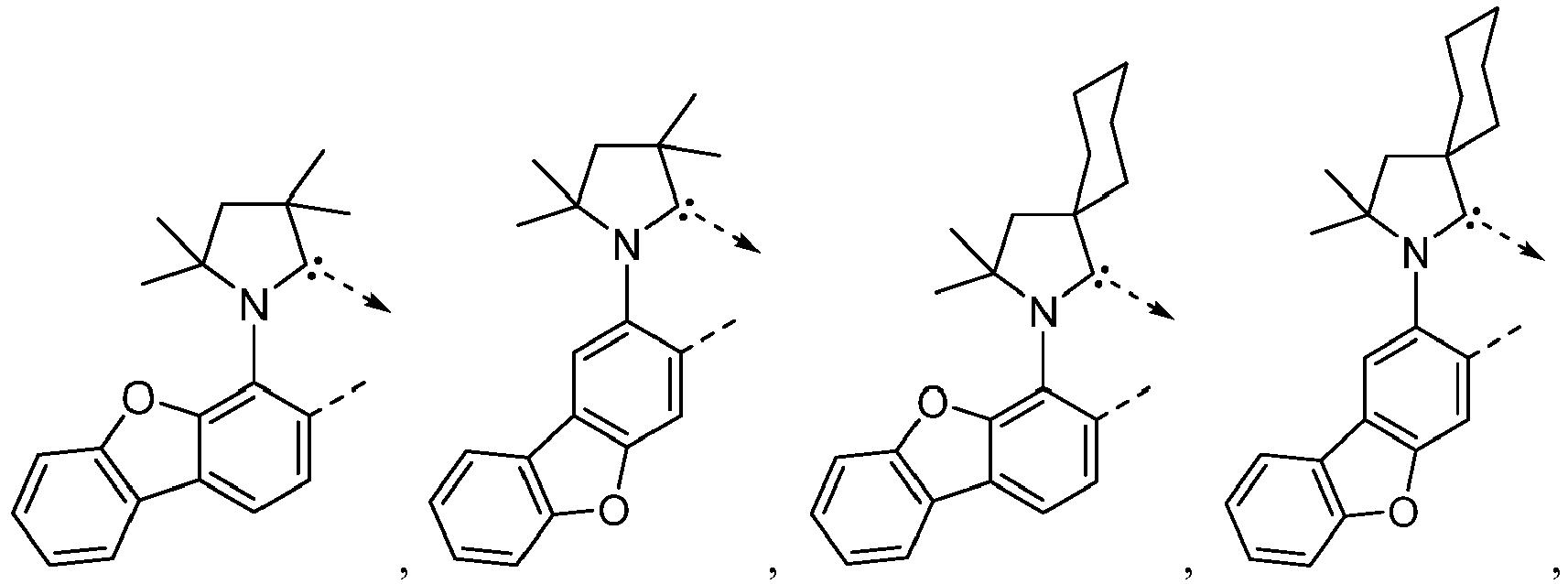 Figure imgb0969