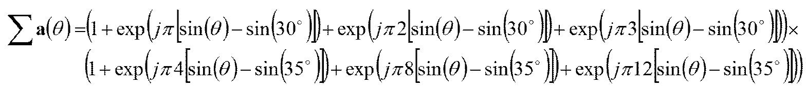 Figure PCTKR2016000401-appb-I000034