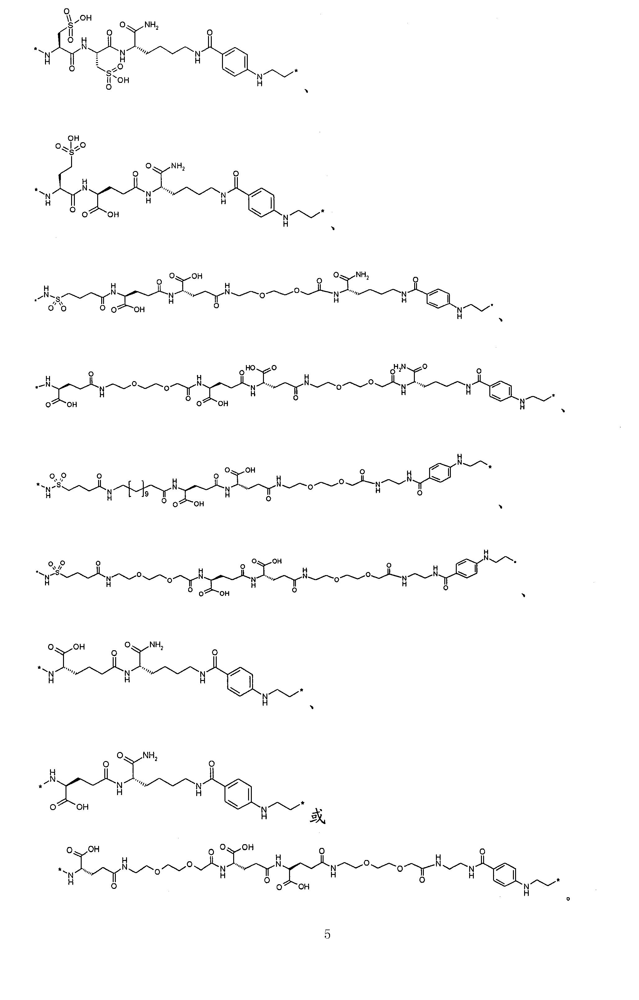 Figure CN102112157BC00051