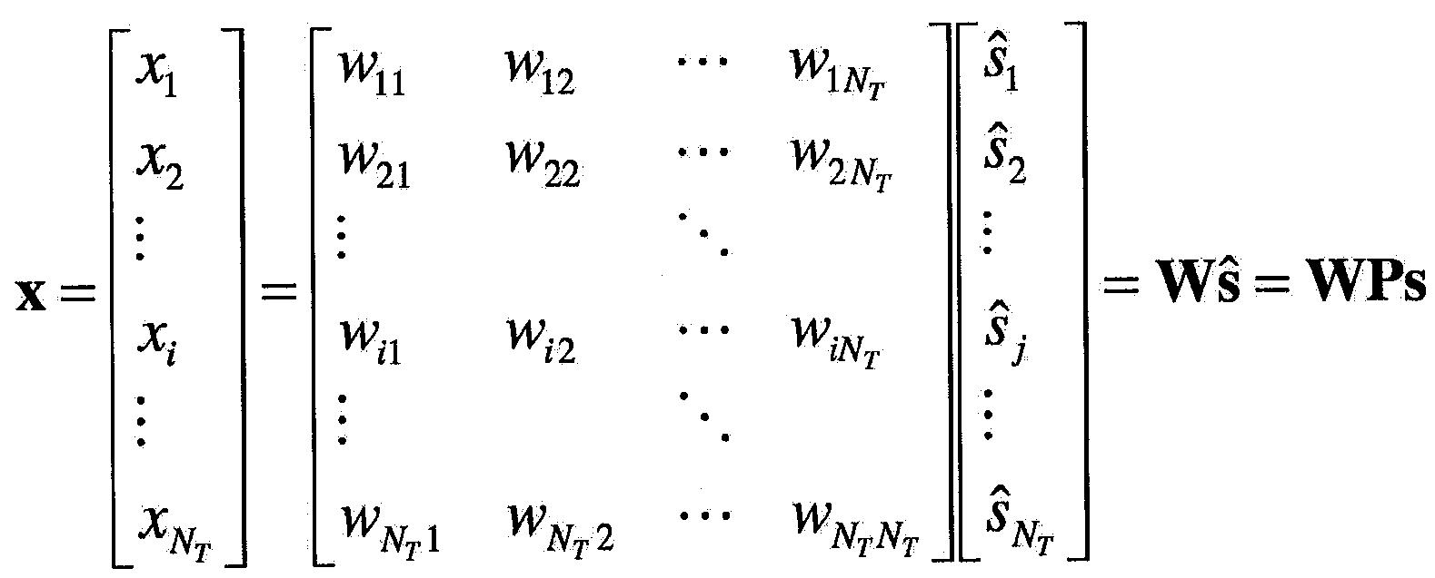 Figure 112012500837864-pct00016