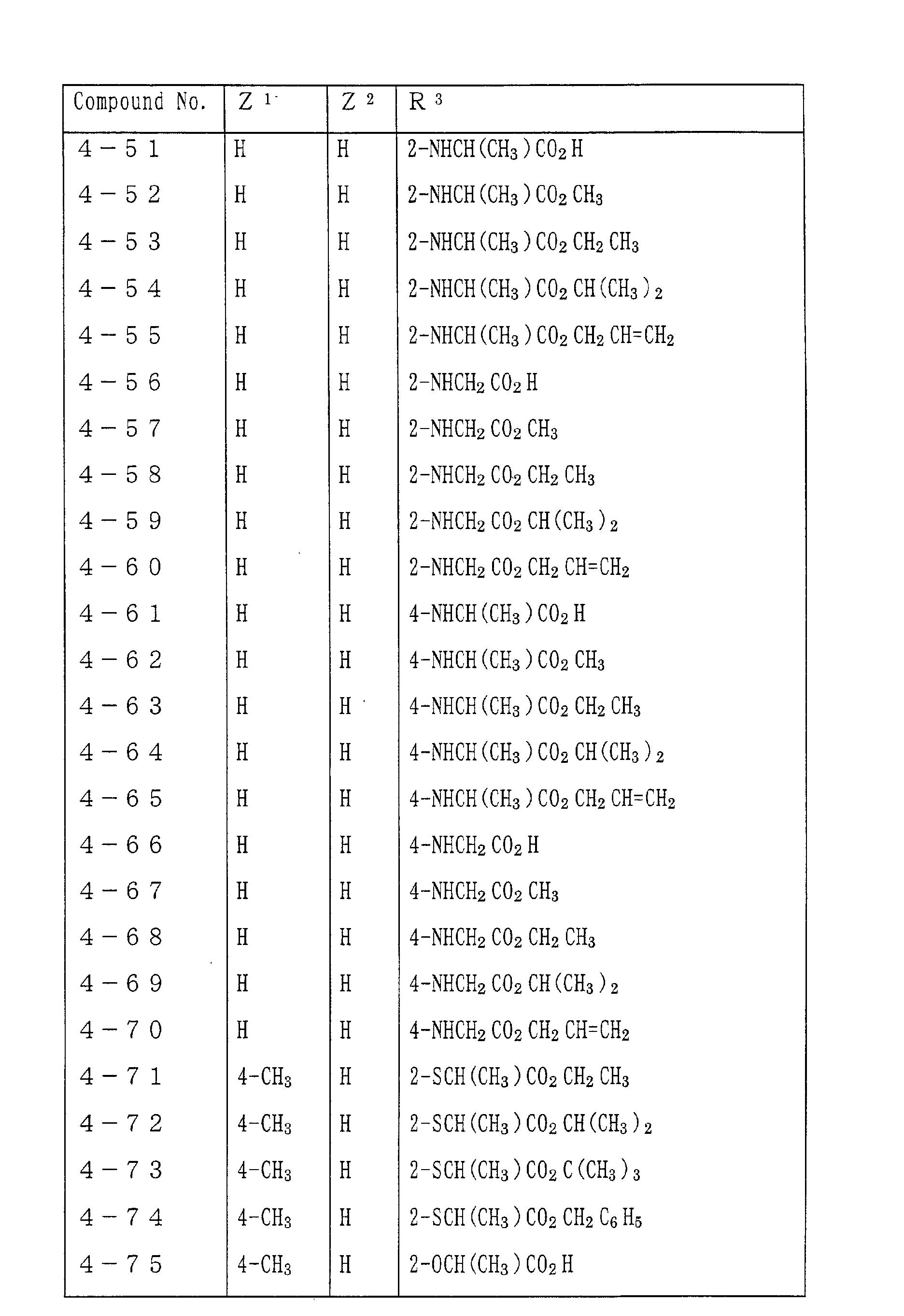 Figure 02110001