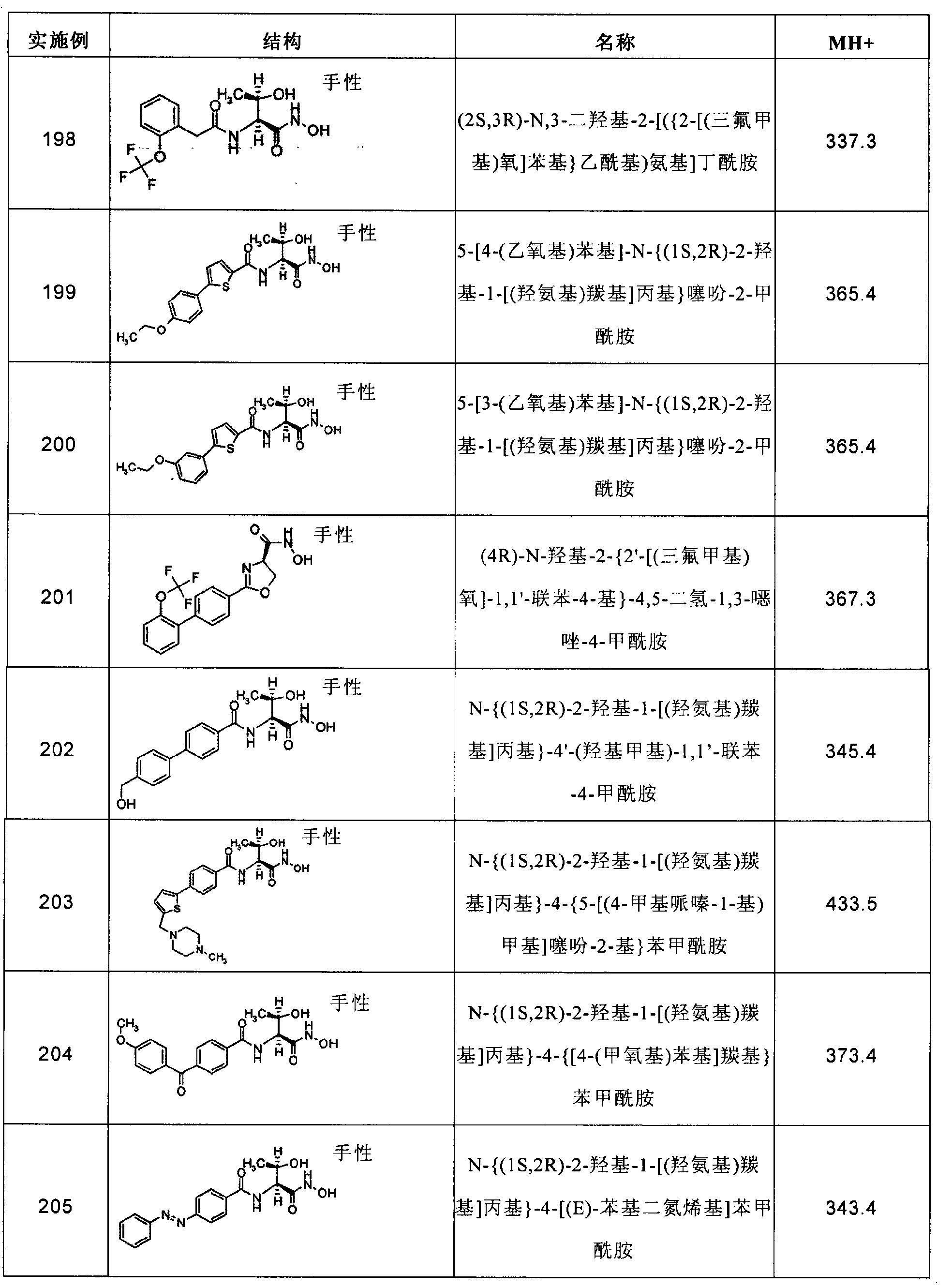 Figure CN102267924AD01441