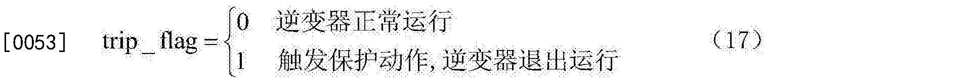 Figure CN107453389AD00093