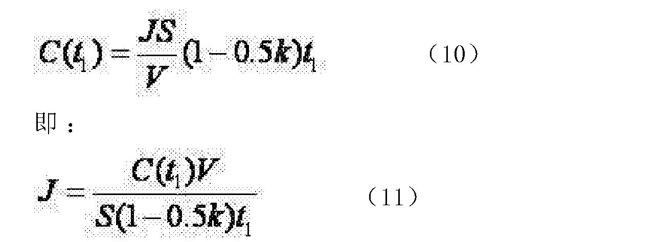 Figure CN105353396AD00101