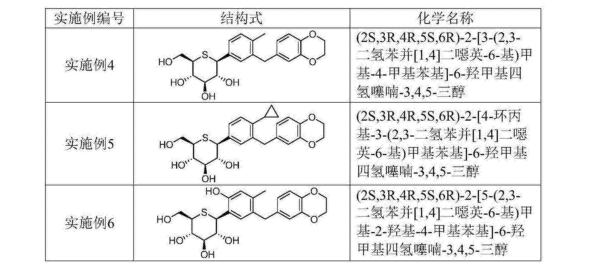 Figure CN107311992AD00132