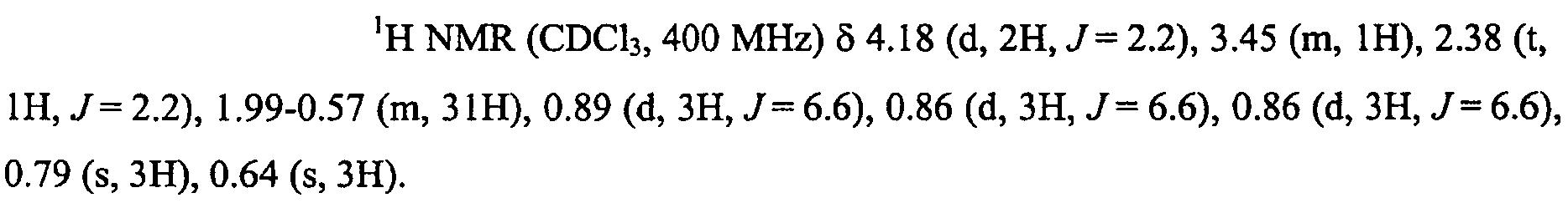 Figure 112010030712312-pct00030