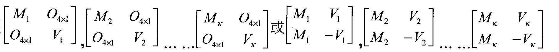 Figure CN101854236BD00122