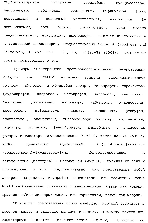 Figure 00000115