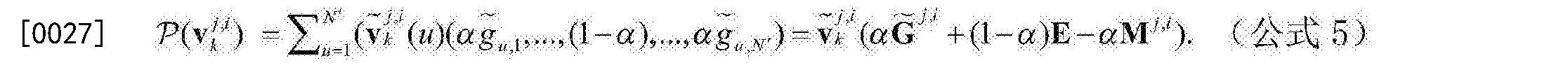 Figure CN106997379AD00056