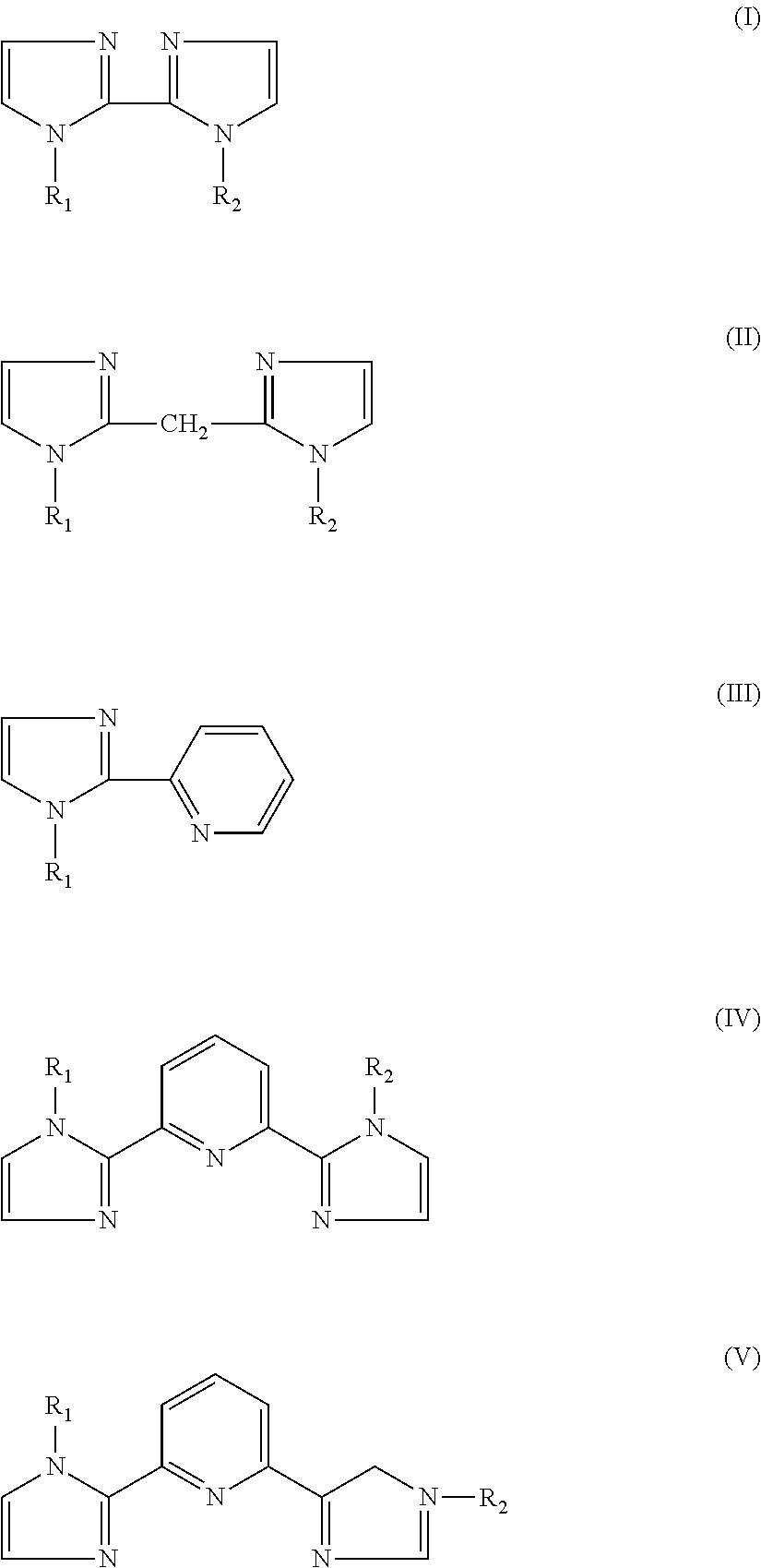 Figure US08182670-20120522-C00001