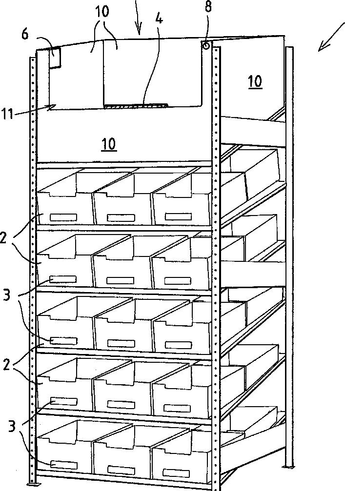 Figure FI127369B_D0001