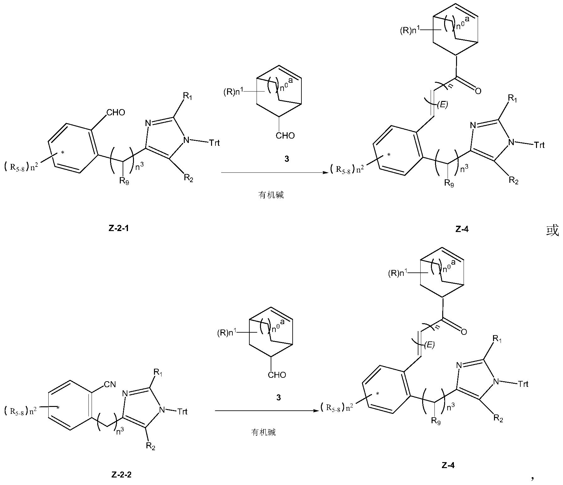 Figure PCTCN2017084604-appb-000048