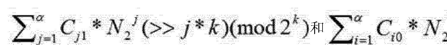 Figure CN102356597BD00174