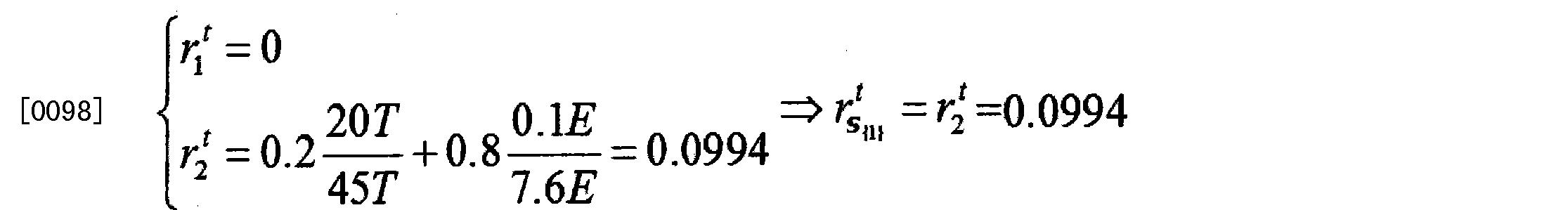 Figure CN103179650BD00114
