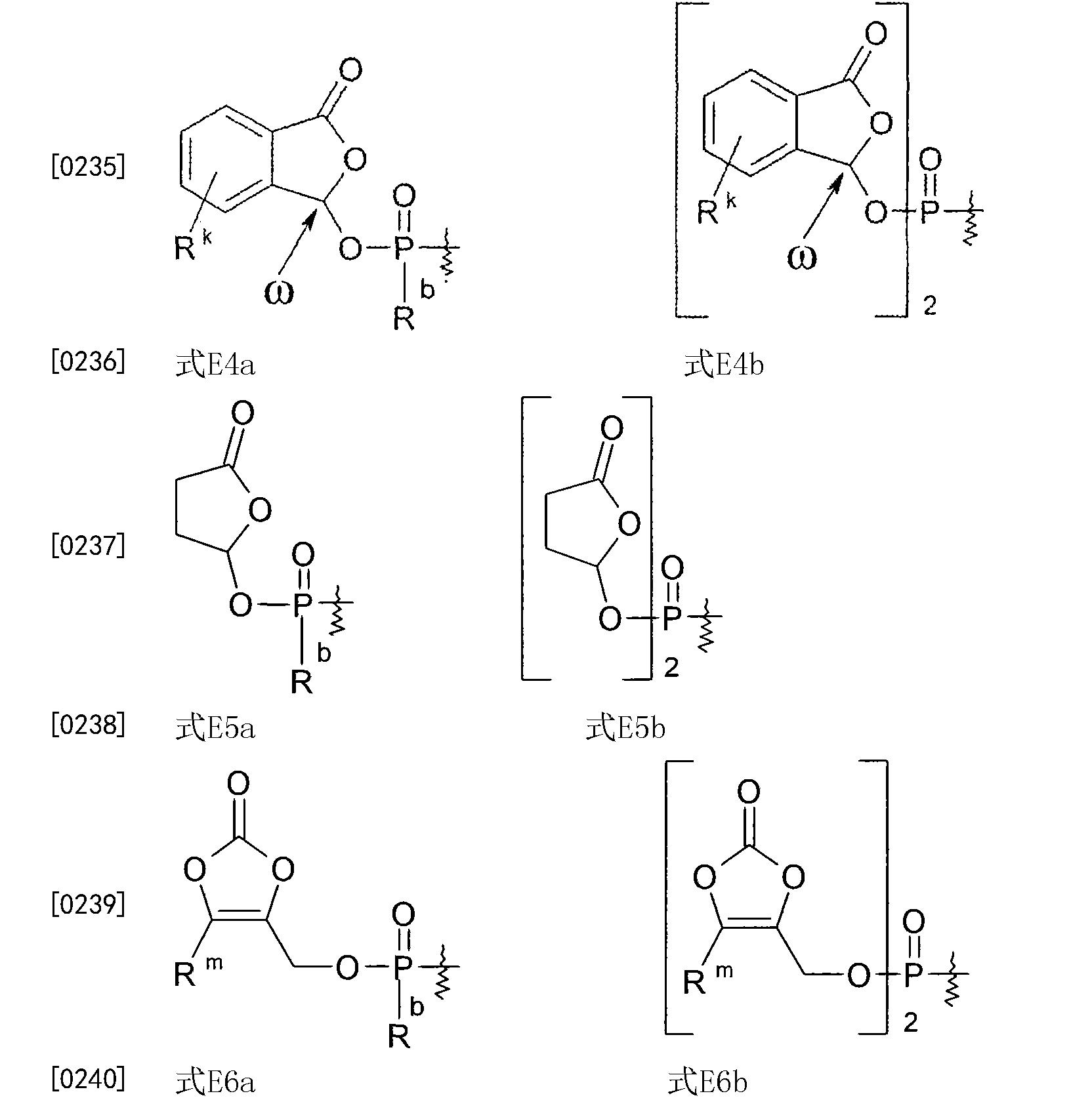 Figure CN101610995BD00171