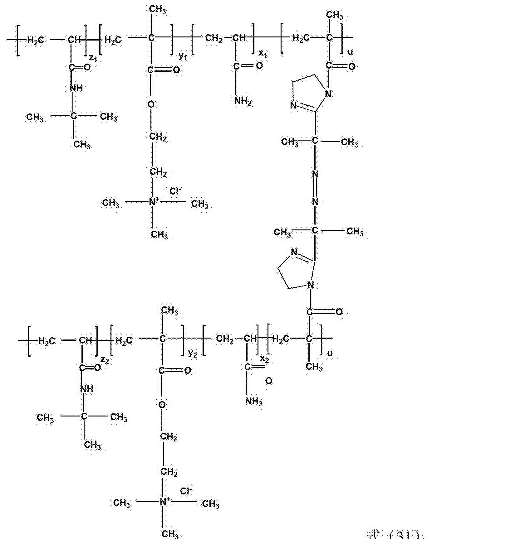 Figure CN104250338BD00251