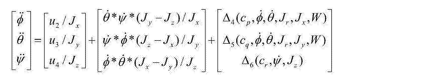 Figure CN104932512BD00072