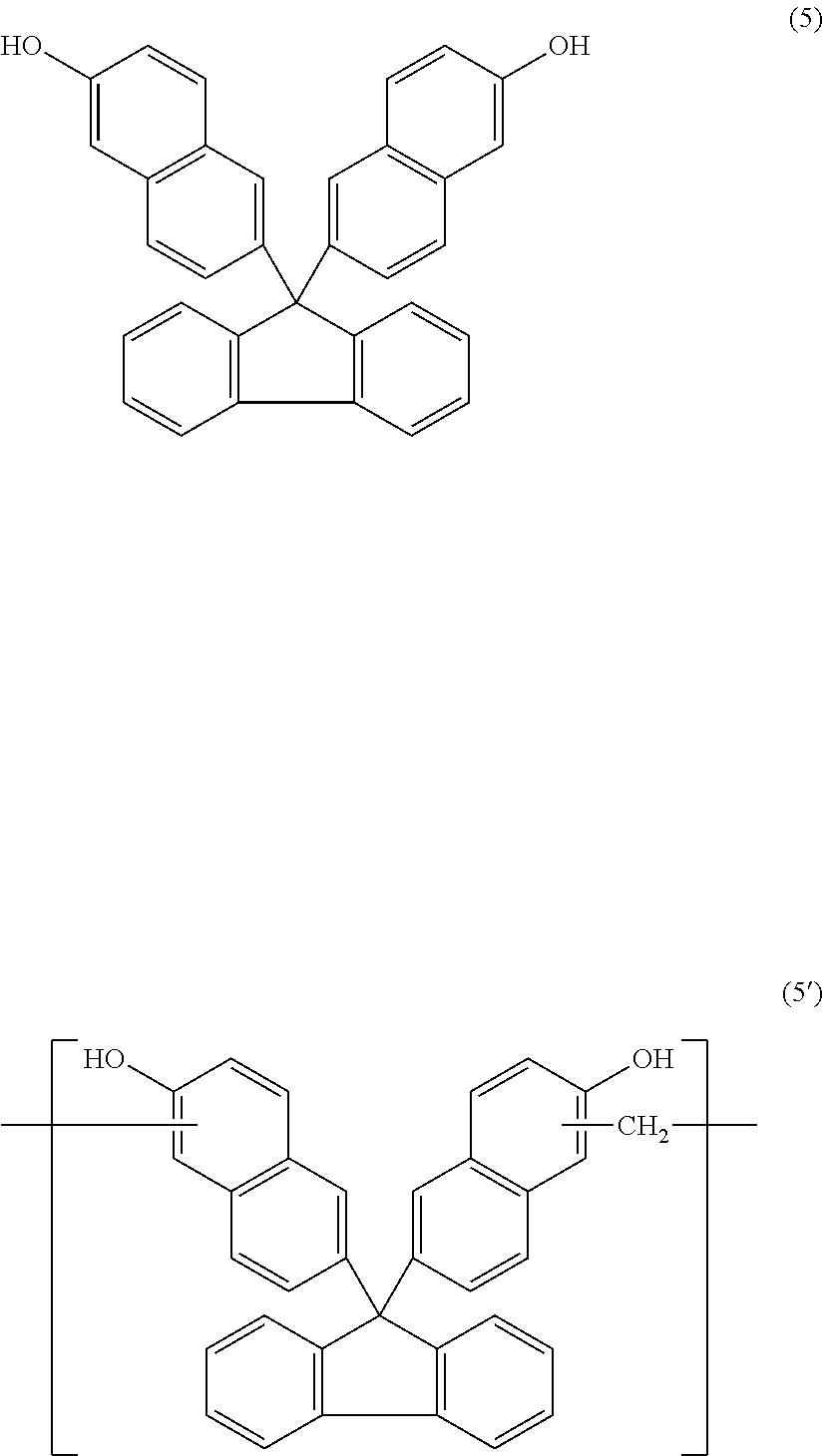 Figure US08795955-20140805-C00012