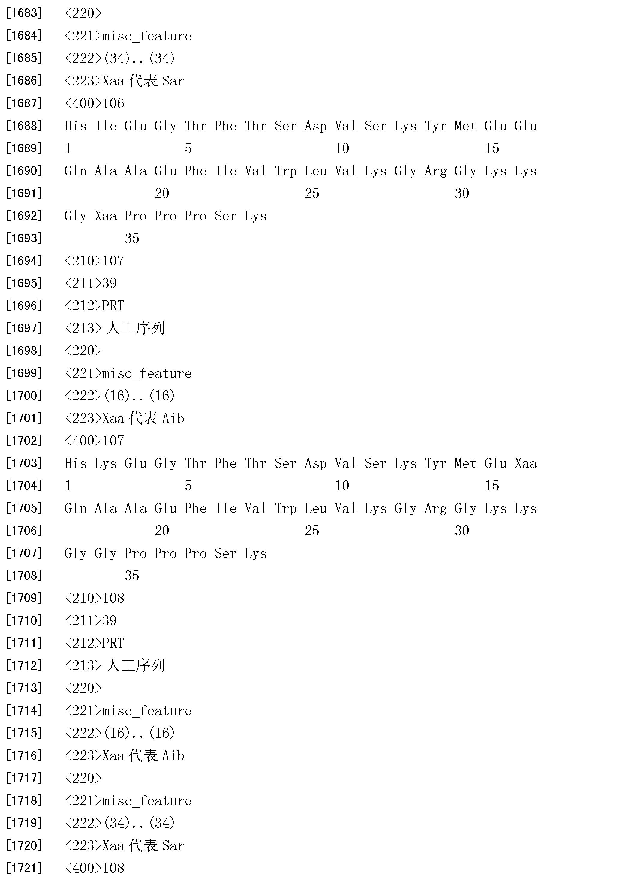 Figure CN101987868BD00591