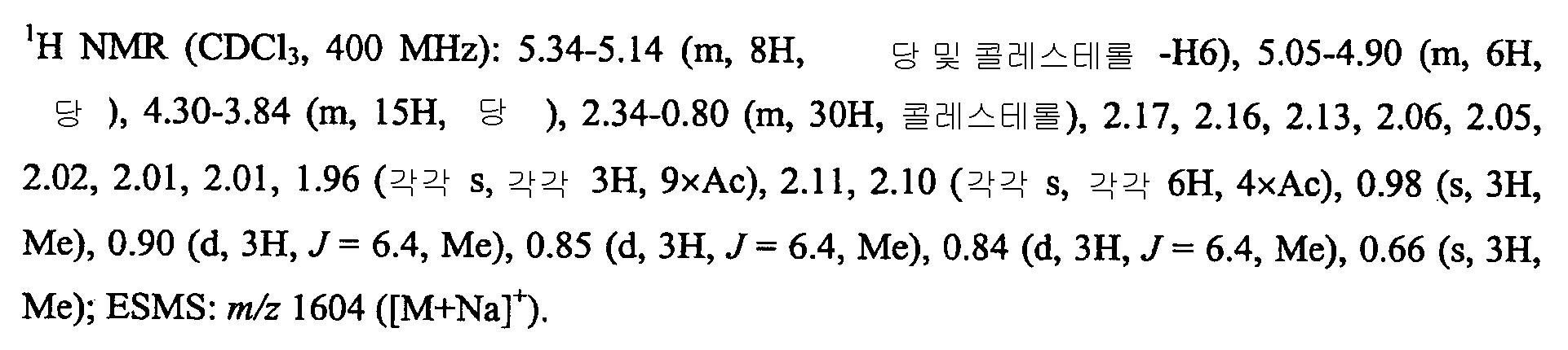 Figure 112010030712312-pct00012
