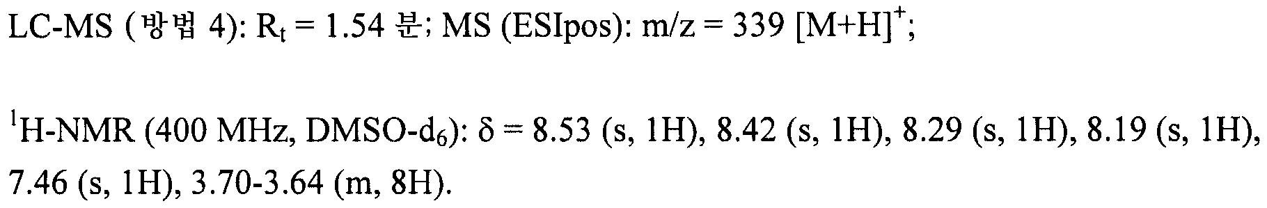 Figure 112009031182761-pct00197