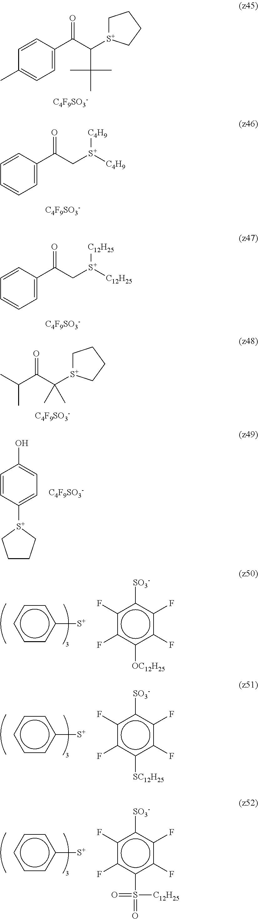 Figure US08071272-20111206-C00052