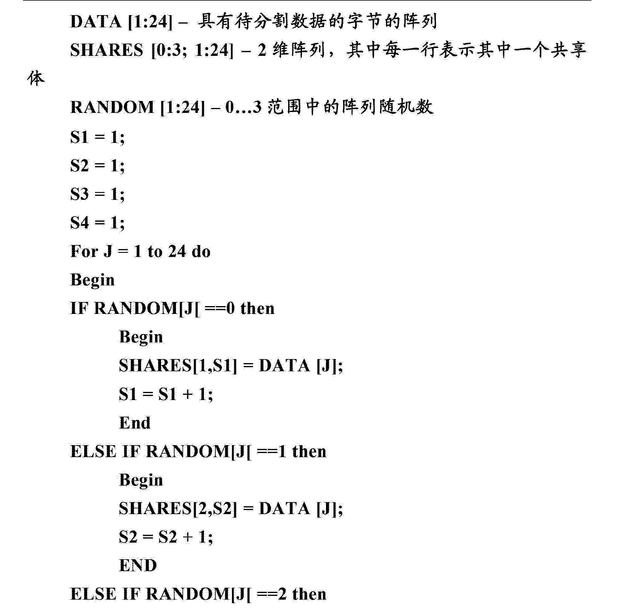 Figure CN103384196AD00431