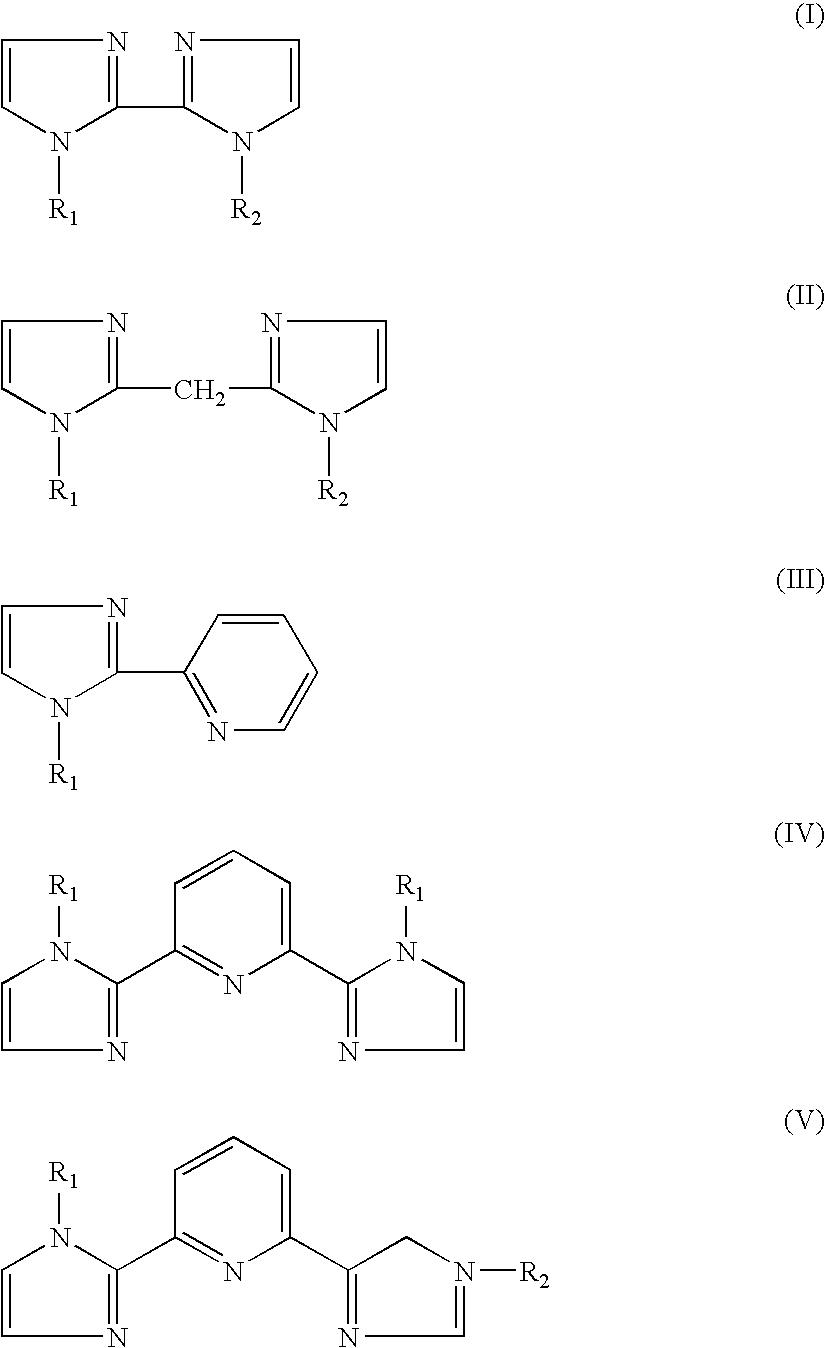 Figure US20100243478A1-20100930-C00001