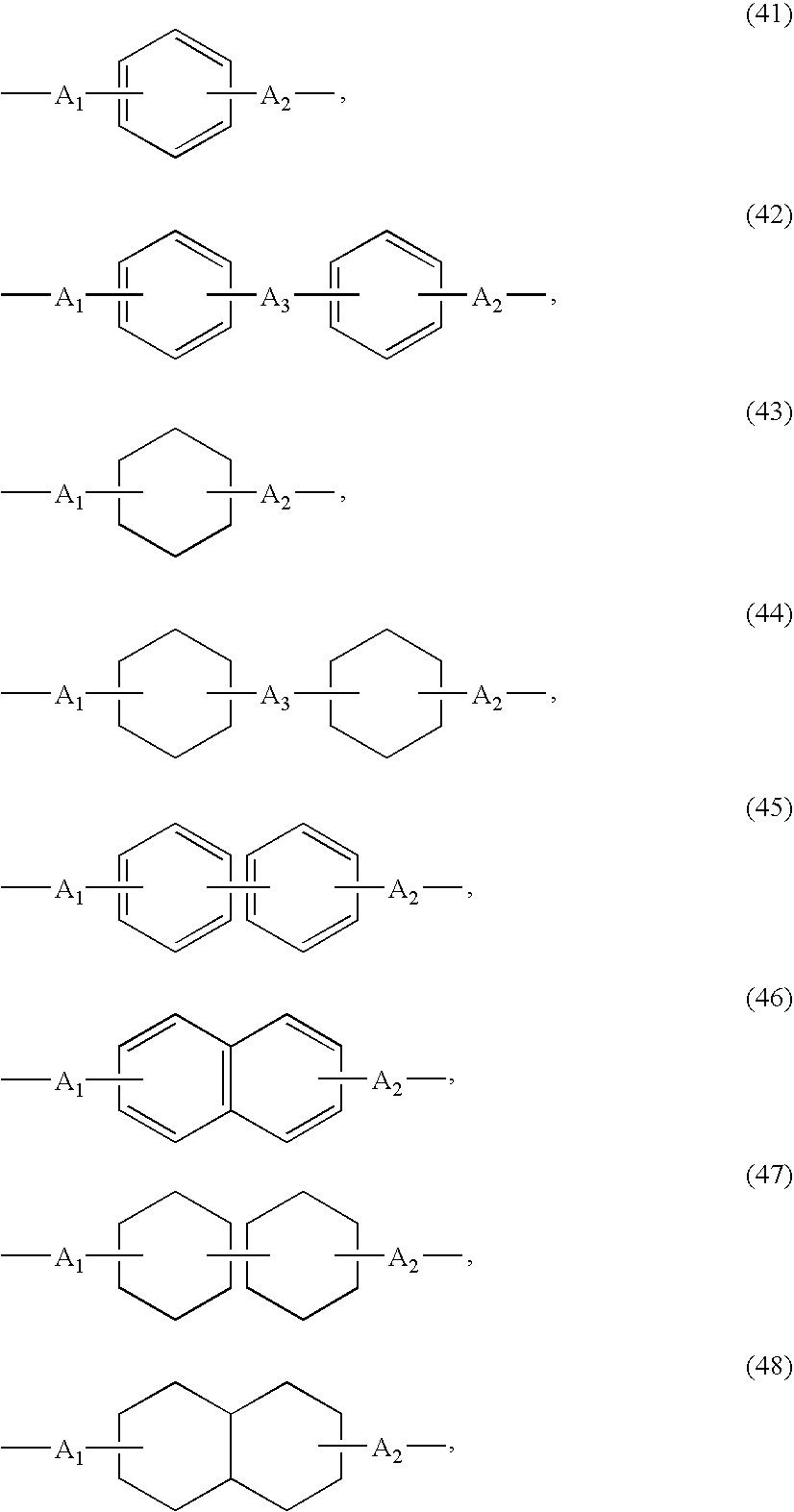 Figure US07253242-20070807-C00030
