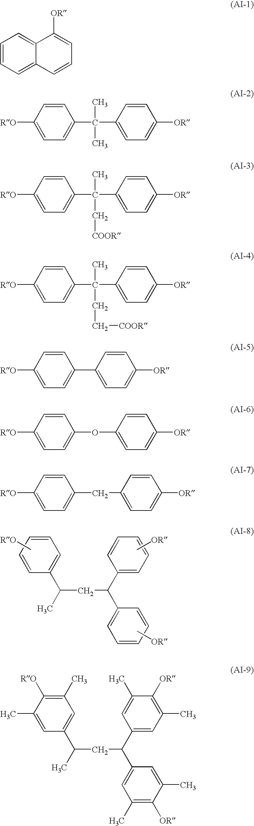 Figure US20090011365A1-20090108-C00089