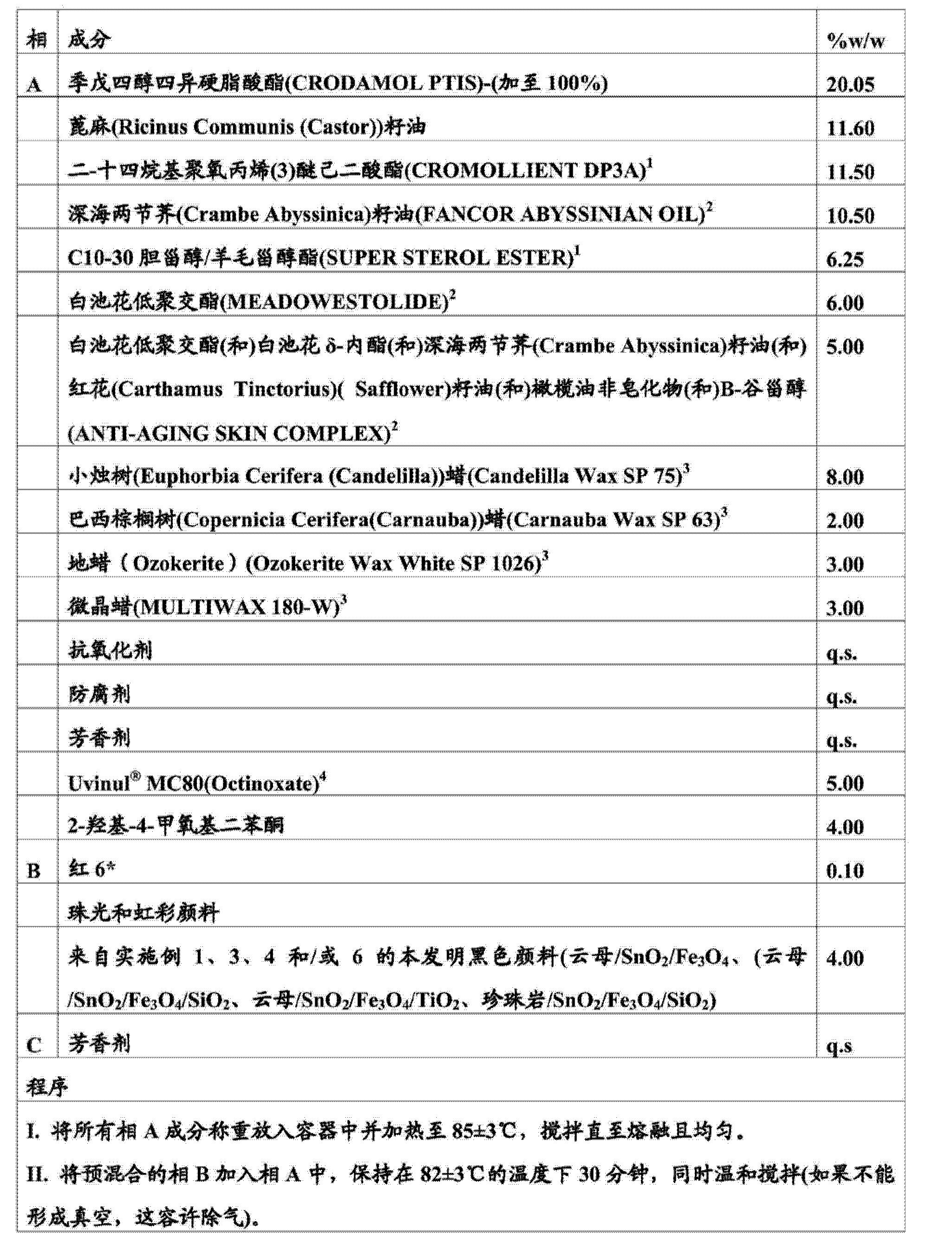Figure CN103403102AD00211