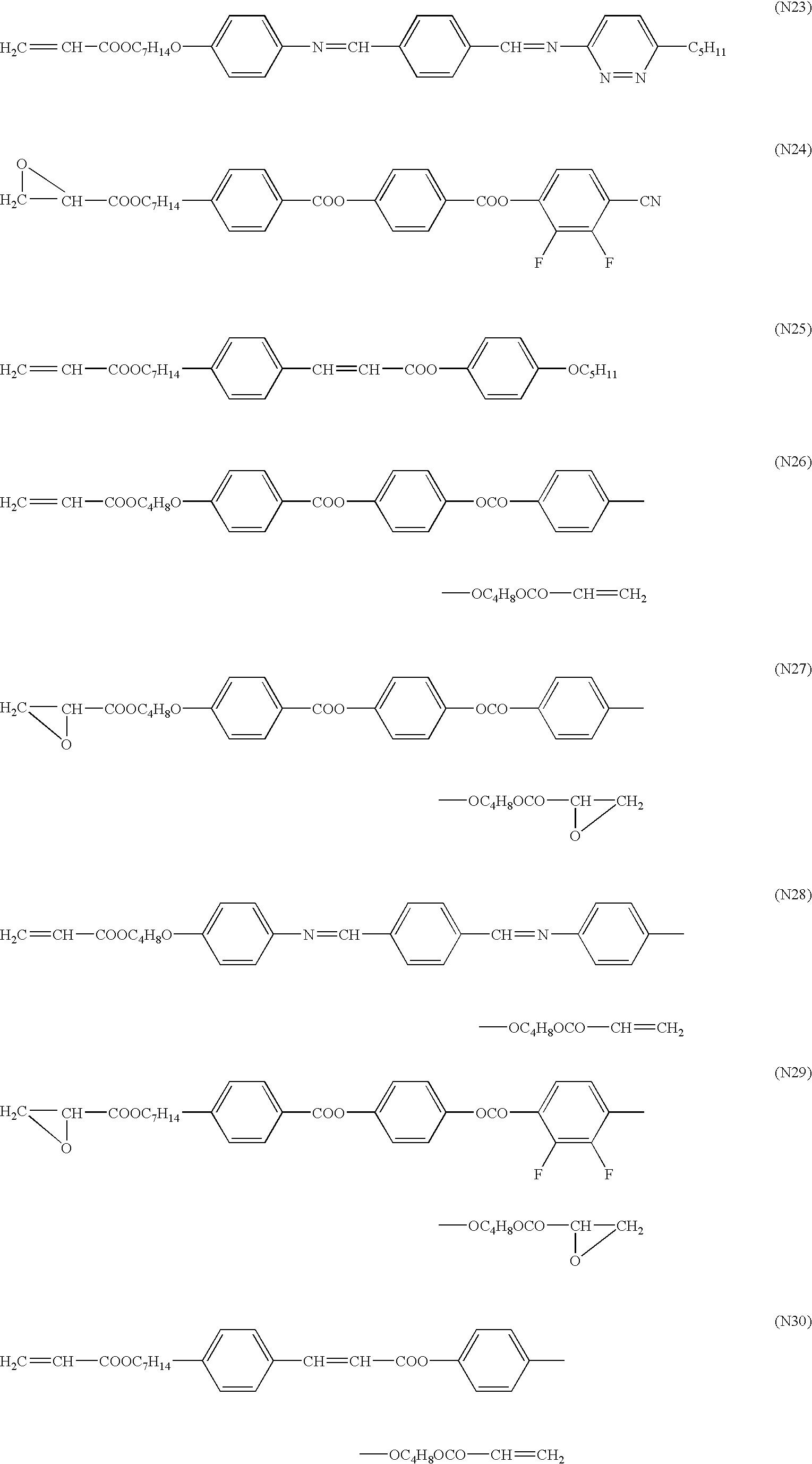 Figure US07105213-20060912-C00025