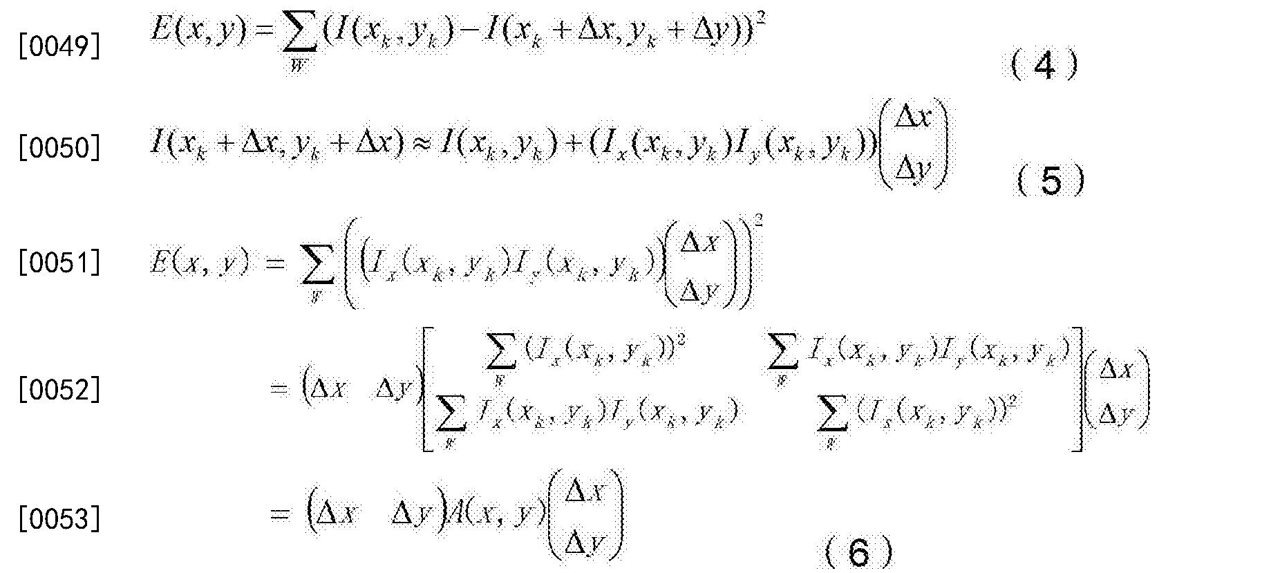 Figure CN103793920BD00071