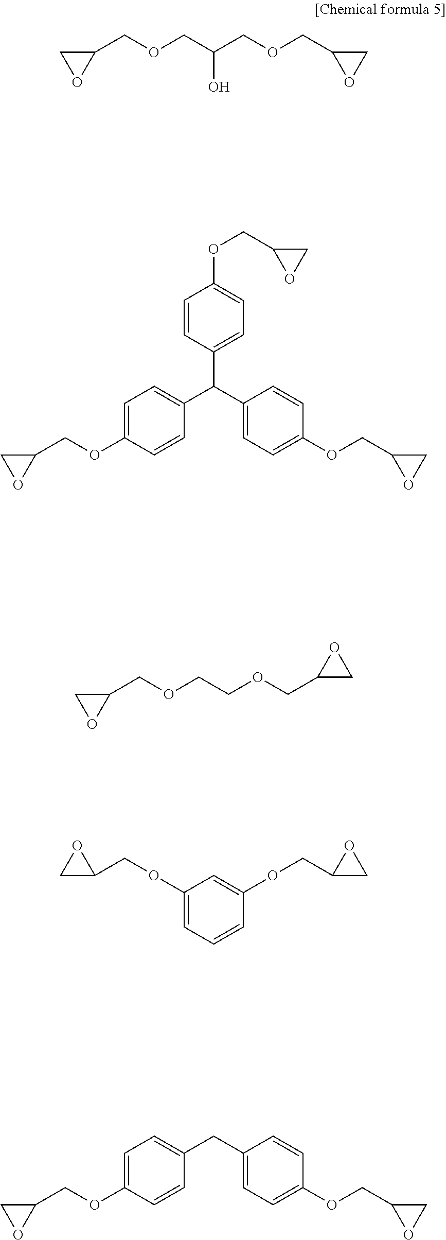 Figure US09177586-20151103-C00002