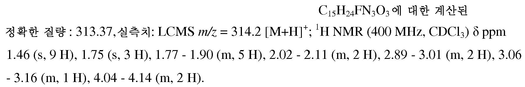 Figure 112013034291917-pct00076