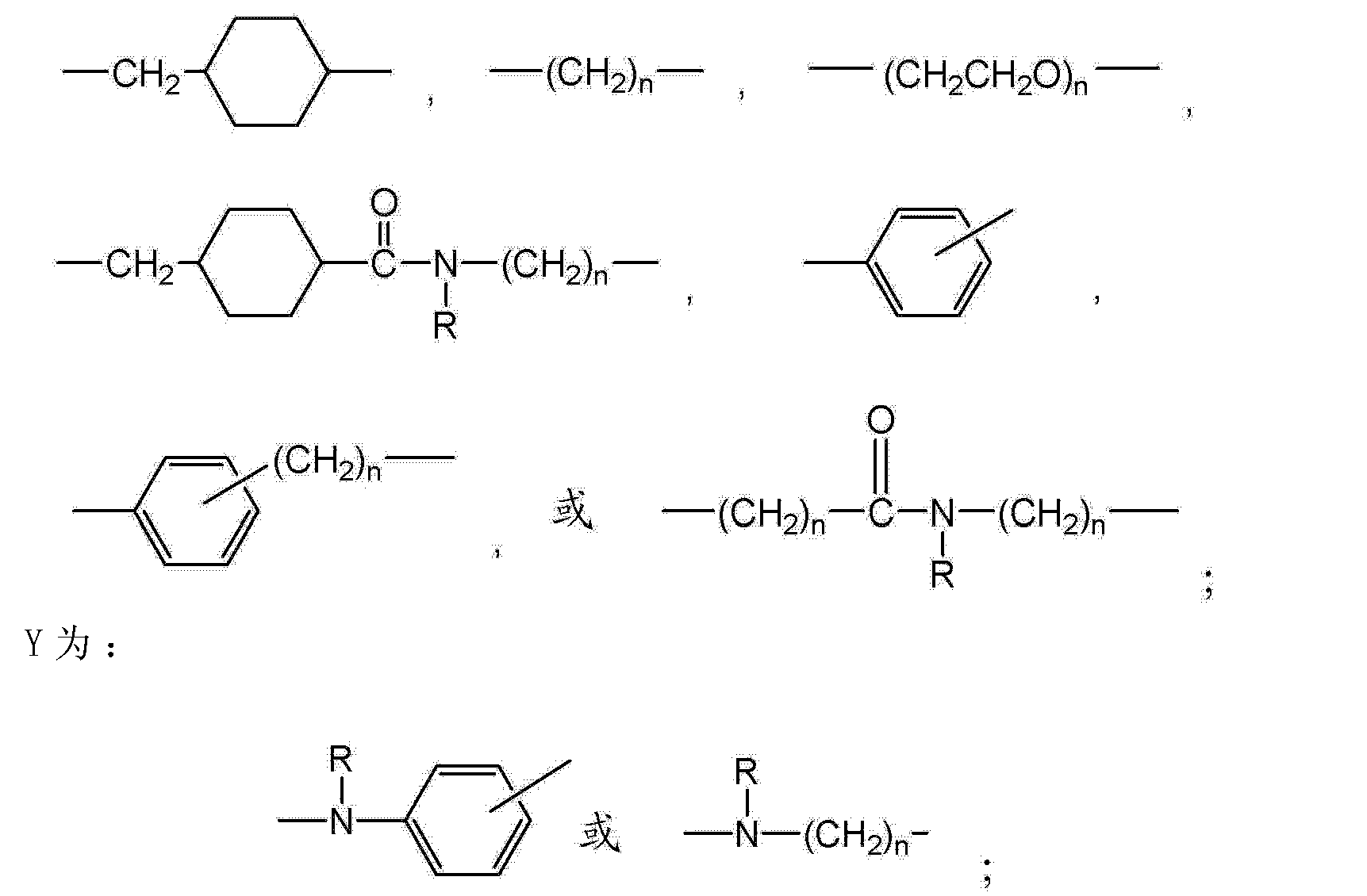 Figure CN103068406AD00601