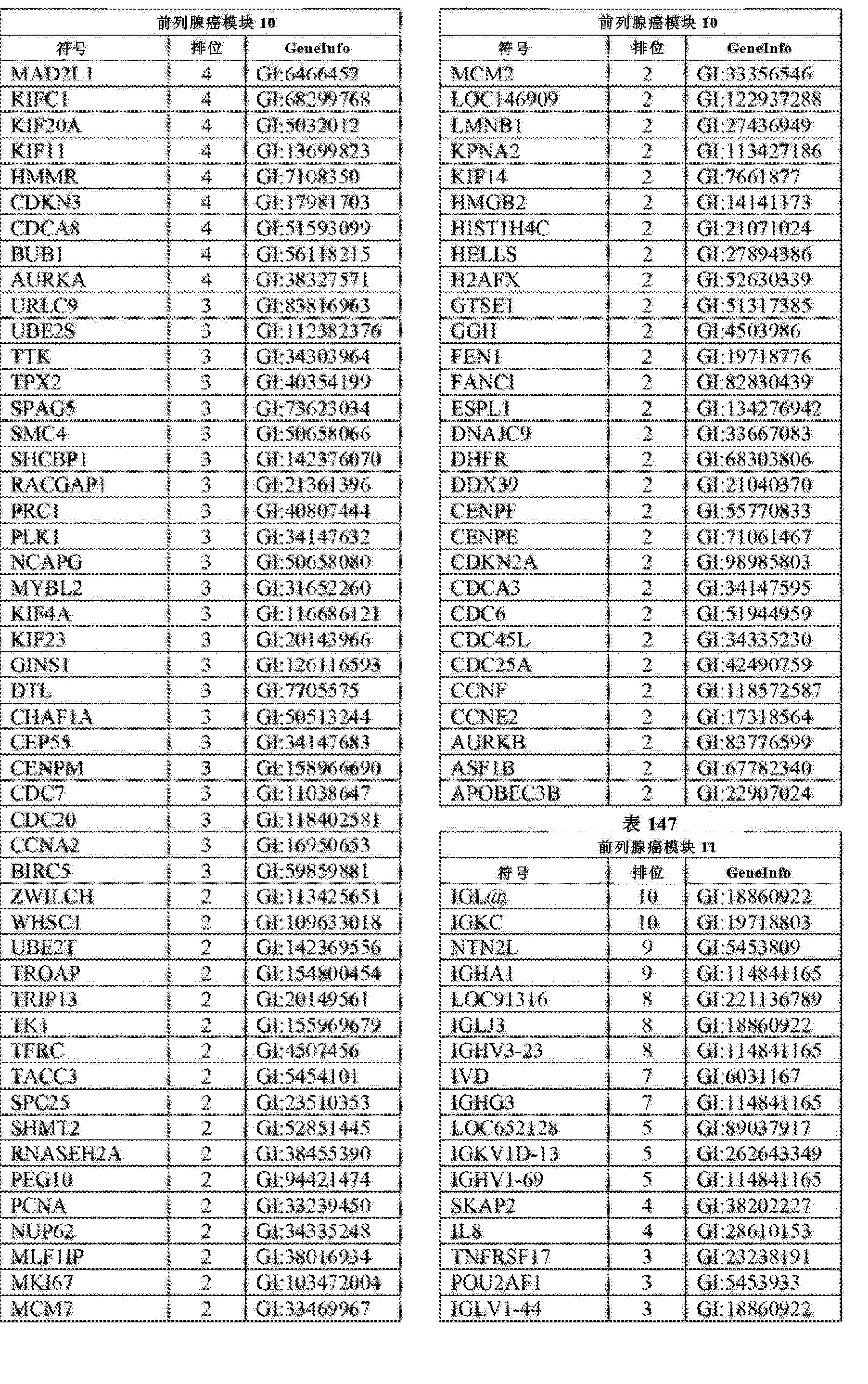 Figure CN102858999AD01541