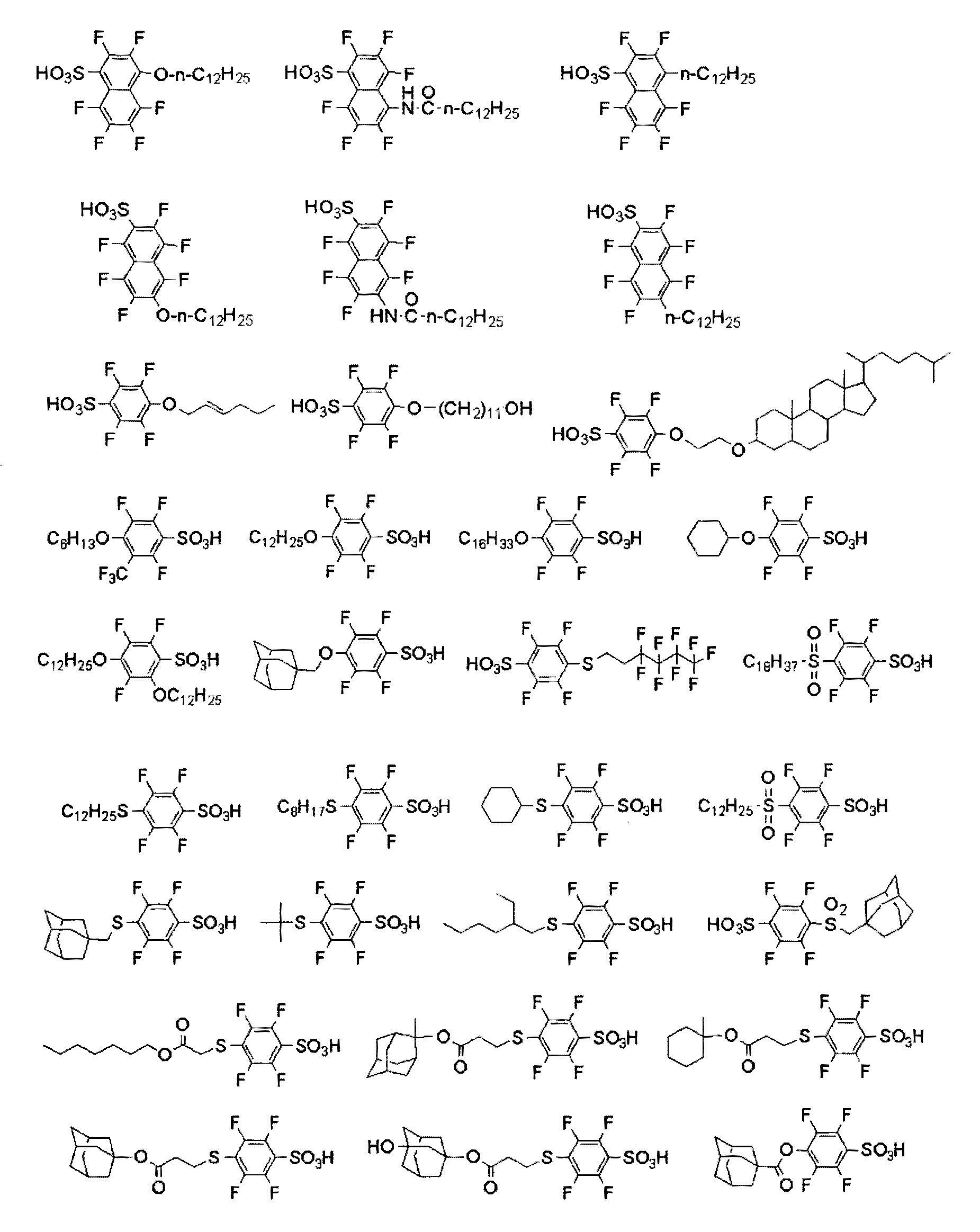 Figure 112011039817284-pct00065