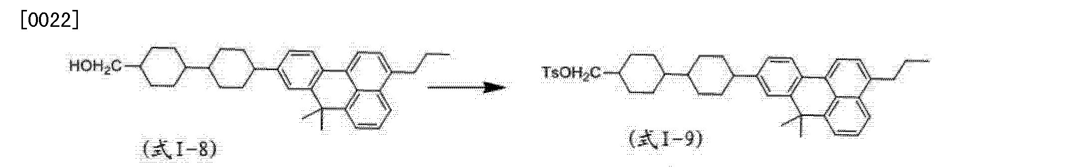Figure CN104496742AD00092