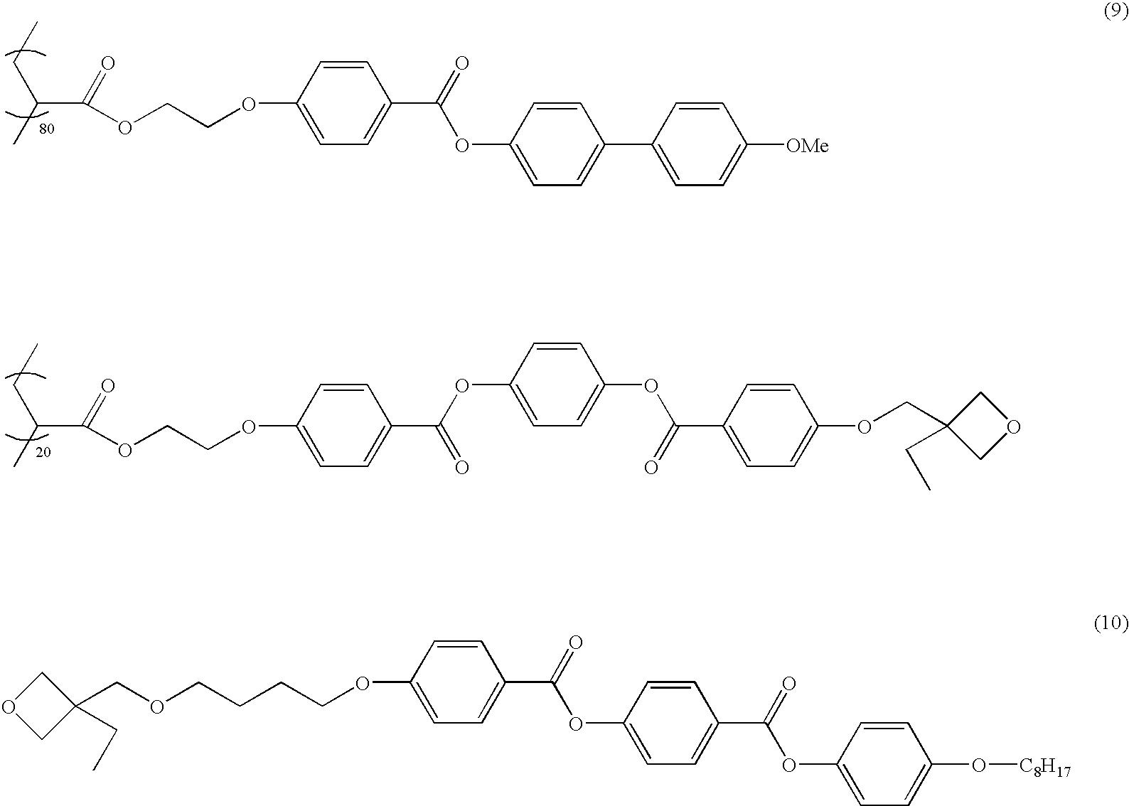 Figure US07732024-20100608-C00006