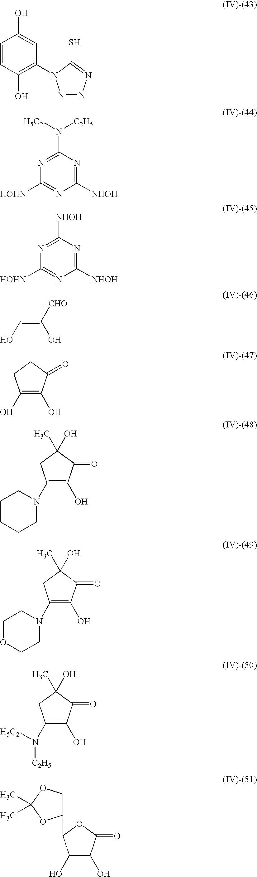 Figure US07332265-20080219-C00014