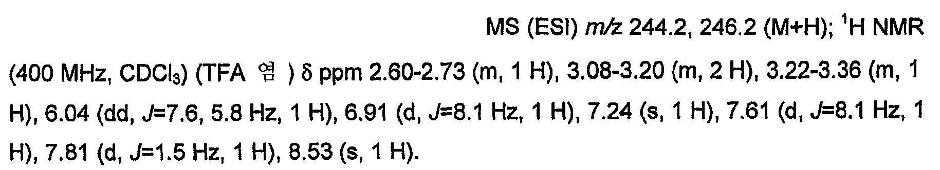 Figure 112013001840595-pat00071