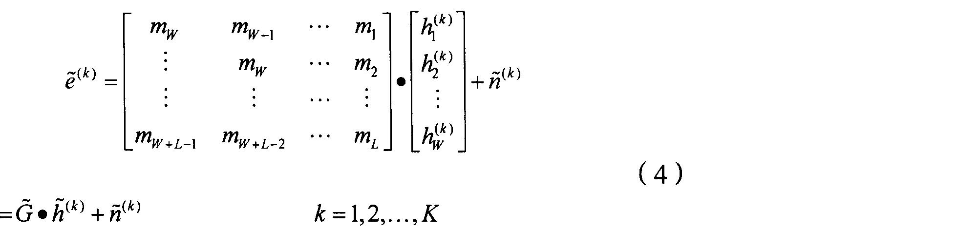 Figure CN101193094BD00111