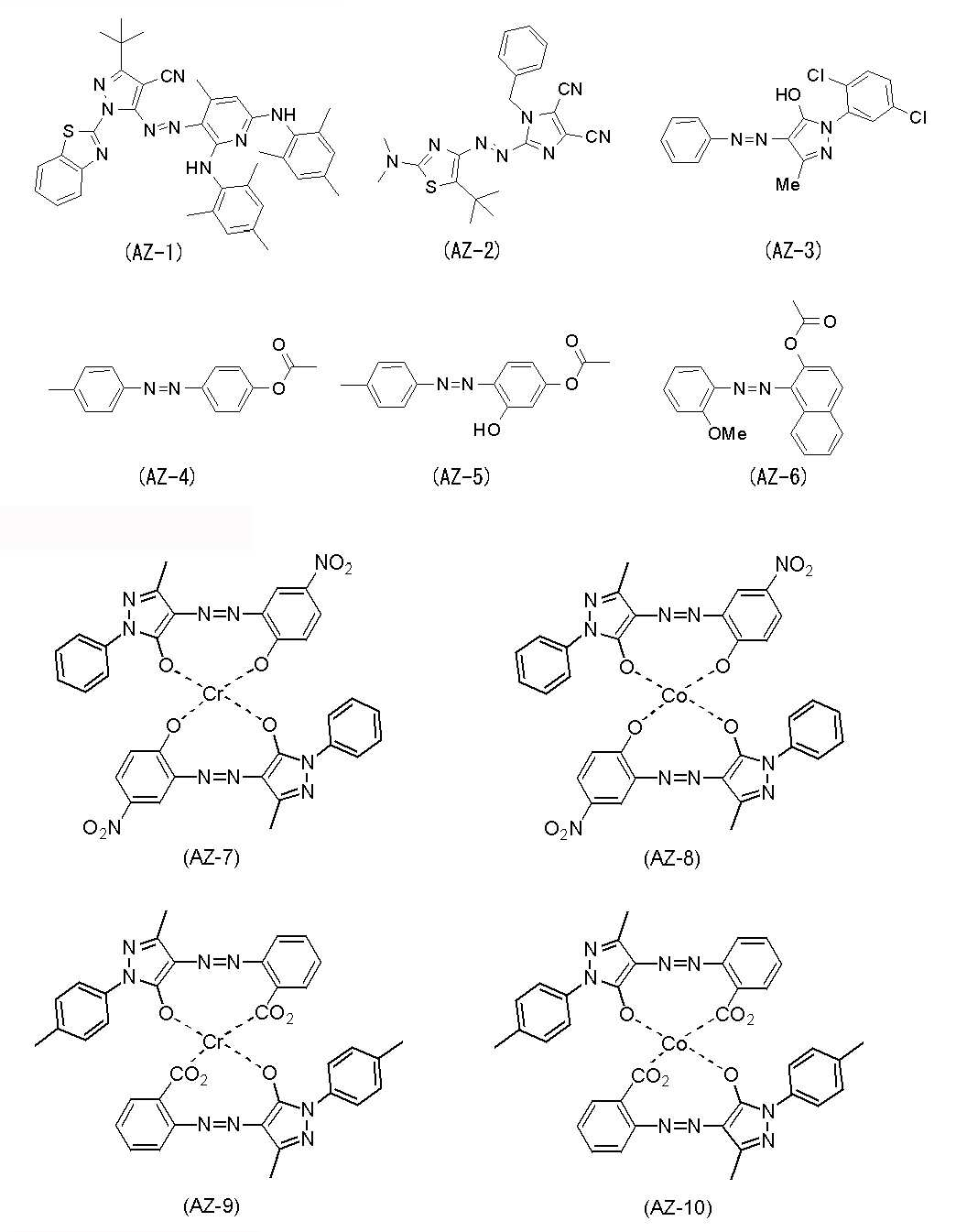 Figure 112014030170437-pct00016