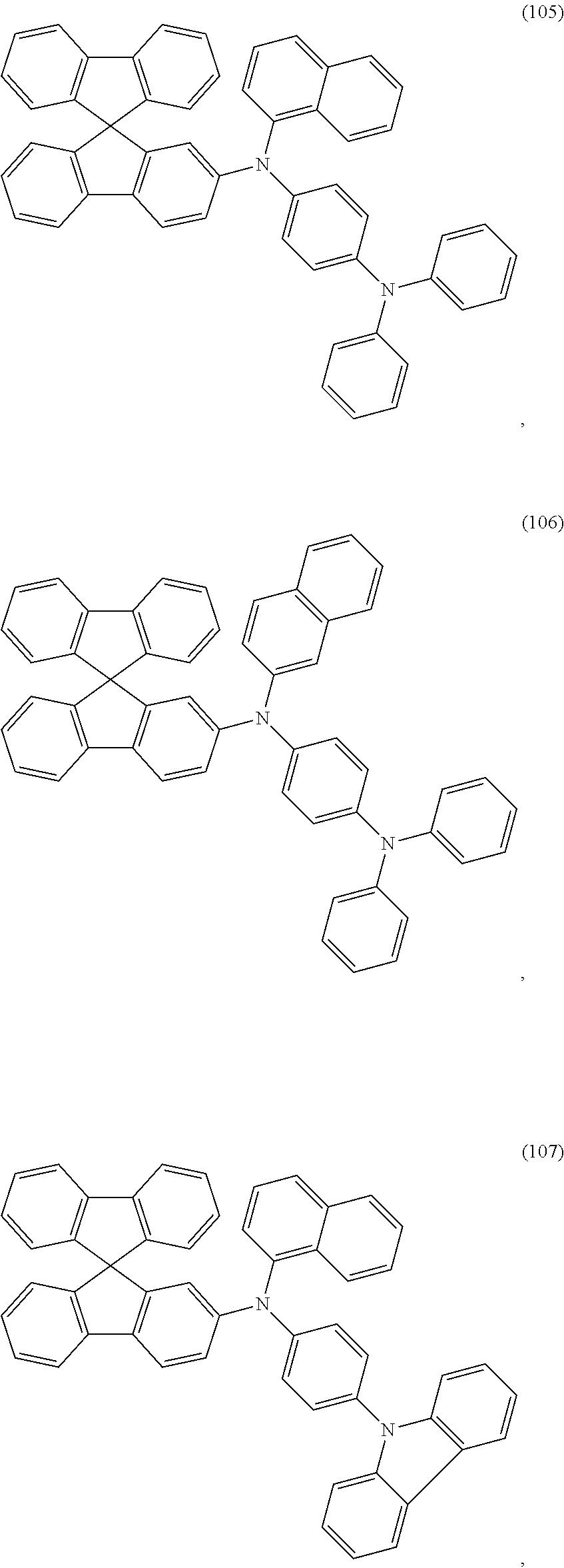 Figure US09548457-20170117-C00073