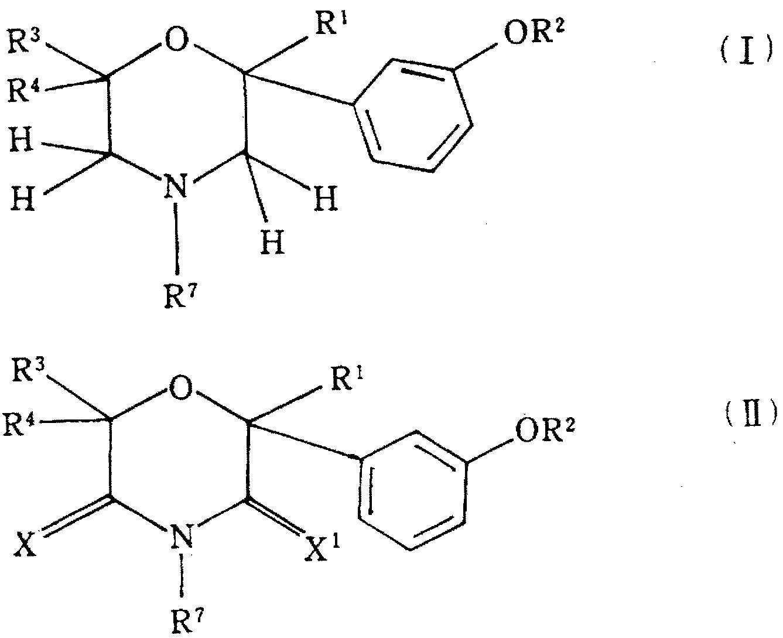 Figure kpo00017