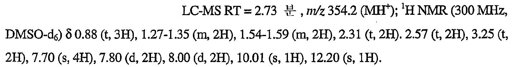 Figure 112007082249387-PCT00092