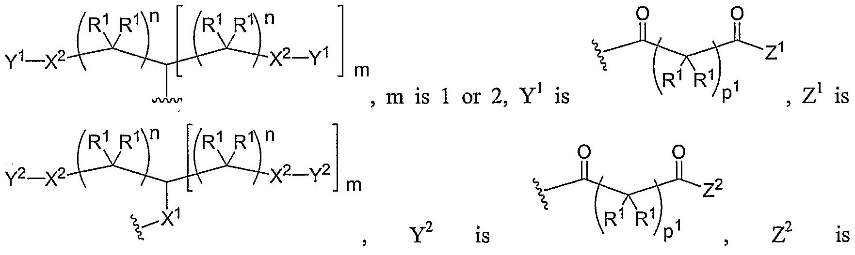 Figure imgf000313_0005